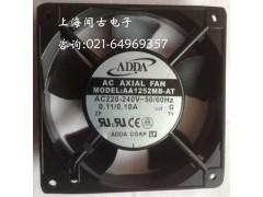 ADDA交流AA1252MB-AT(AA1252MB-AW)