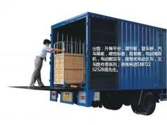供應黃石廠家直銷全國銷售好汽車尾板