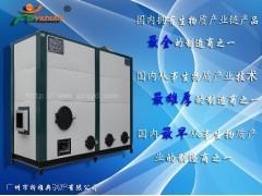 生物質熱風爐烘干升溫快、不冒黑煙,操作穩定