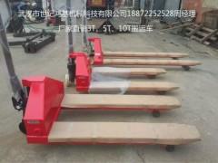 供應黃石廠家直銷10T手動液壓搬運車價格表
