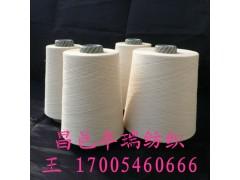 纯棉粗支纱 纯棉针织毛圈用纱