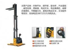 供應黃石哪家的價格便宜踏板式電動堆高機