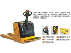 供應黃石廠家直銷全做質量最好的踏板式電動搬運車