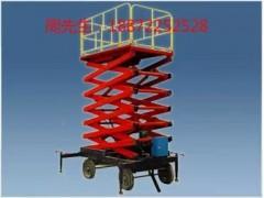 供应黄石厂家直销全国那里价格低四轮移动升降机