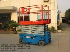 供应黄石厂价批发那里的服务好自行式剪叉升降机