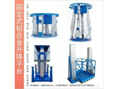 供应黄石厂家直销全国价格最低液压升降舞台