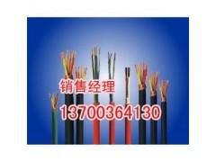 生產開發防爆電纜銷售,設計防爆電纜規格用途,