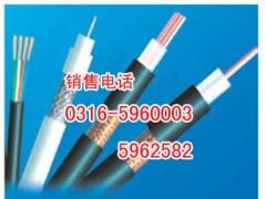 防爆电器电缆厂家,电器防爆电缆销售,