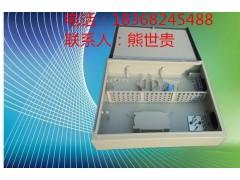 壁掛式144芯光纜分線箱