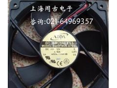 ADDA直流風機  AD1212UB-A76GL
