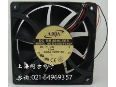 ADDA直流風機  AD1224UB-F93GP