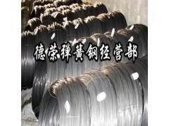 60Si2Mn彈簧鋼線標準 高韌性彈簧鋼線60Si2Mn