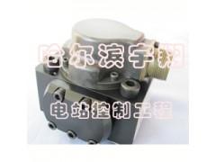 伺服閥SM4-20(15)57-80/40-10-H607H