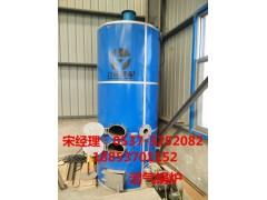 供應立式常壓沼氣鍋爐