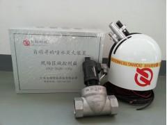 厂家(推荐)防爆电动遥控消防炮