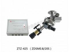 好厂家直销自强牌 自动寻的喷水灭火装置ZTZ-212