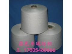 棉粘纱 环锭纺棉粘纱