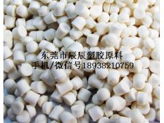 TPE 美国杜邦 7246食品餐具TPE玻纤增强阻燃级