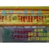 武汉哪有卖最优惠的电力金属警示带和标志牌