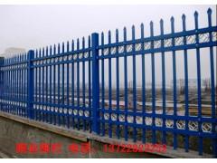 幼儿园围墙护栏,学校围栏,社区护栏,庭院栏杆