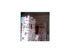 PP 臺灣臺化 K8802增強級PP常州直銷 食品容器