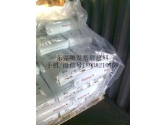 PP 臺灣李長榮 6331 注塑級PP 高透明食品容器
