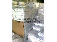 PP 臺灣李長榮 6524 長期耐高熱老化PP價格 注塑級