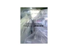 PP 臺灣李長榮 7533注塑級水瓶料PP河北高透明價格