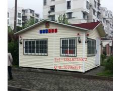 小區掛板崗亭,優質掛板崗亭,上海巡宣掛板崗亭廠家
