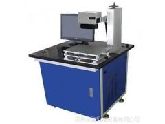 無錫光纖激光打標機