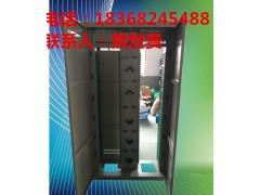 落地式864芯ODF光纖配線柜