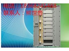落地式720芯ODF光纖配線柜