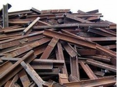 北京废铁回收,北京废铁回收公司