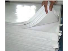 山东泉润供应双胶纸