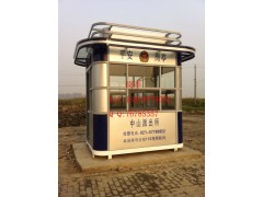 廠家直銷治安崗亭,鋼結構保安崗亭,現貨成品崗亭,售貨亭