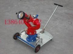 移動式消防炮