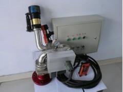 电动消防水炮