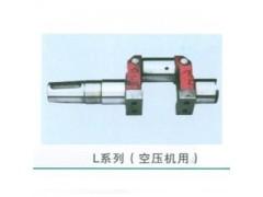 南京壓縮機廠曲軸