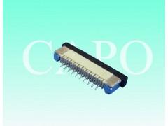 FPC 0.3/0.5/0.8/1.0mm间距掀盖式连接器
