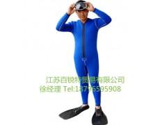 现货供应保温湿式潜水服