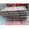 250x1000颚式破碎机细破鄂板高锰钢鄂板铸造厂家