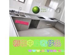 上海304不锈钢整体橱柜台面厨房收纳