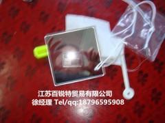 日光信號鏡江蘇廠家直銷