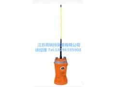 EB-10船用衛星應急無線電示位標