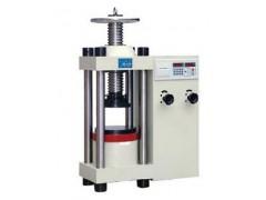 試驗機之YES-2000型數顯式液壓壓力試驗機