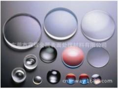 光学玻璃脱墨剂,  玻璃清洗剂