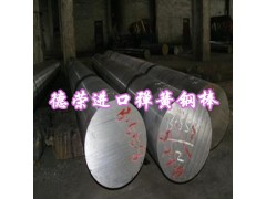 國產進口65Mn彈簧鋼 高強度耐磨65Mn彈簧鋼 65Mn棒