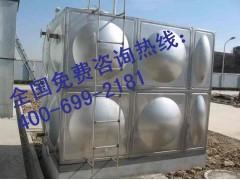 304不銹鋼水箱價格