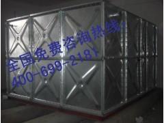 熱鍍鋅組合式水箱價格