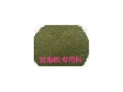 【薦】PVC塑鋼鋸沫   專用磨粉機